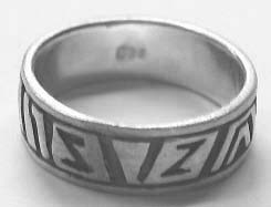 online discount jewelry supply - 925. sterling silver wide band ring with english word Z,V etc.